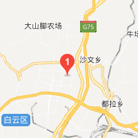 地址︰貴陽市白雲區沙文科技園科新南(nan)街(jie) 777 號匯通(tong)華城工業園