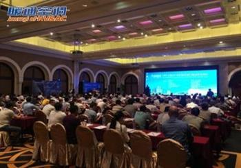 更安全 更高效——汇通华城参加中国城市轨道交通系统性节能研讨会
