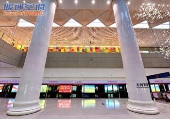 汇通华城助力武汉地铁机场线开通