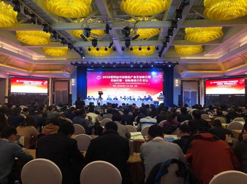新闻 ‖ ECON ROBOT献礼019第四届中国地热产业发展峰会
