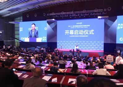 汇通华城 诚邀莅临第21届中国国际高新技术成果交易会